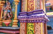 façade hindou